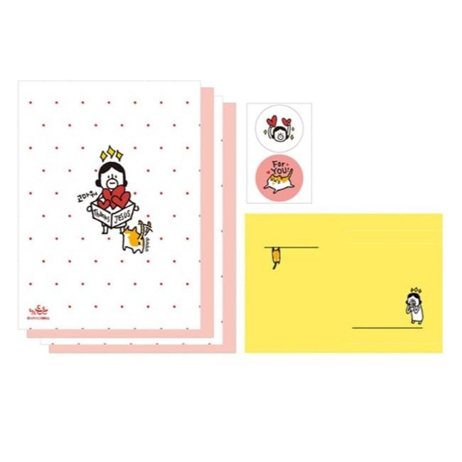 哈囉登登系列-迷你信紙信封組 - 06愛心