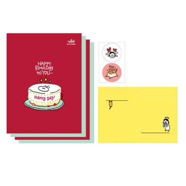 哈囉登登系列-迷你信紙信封組 - 05蛋糕