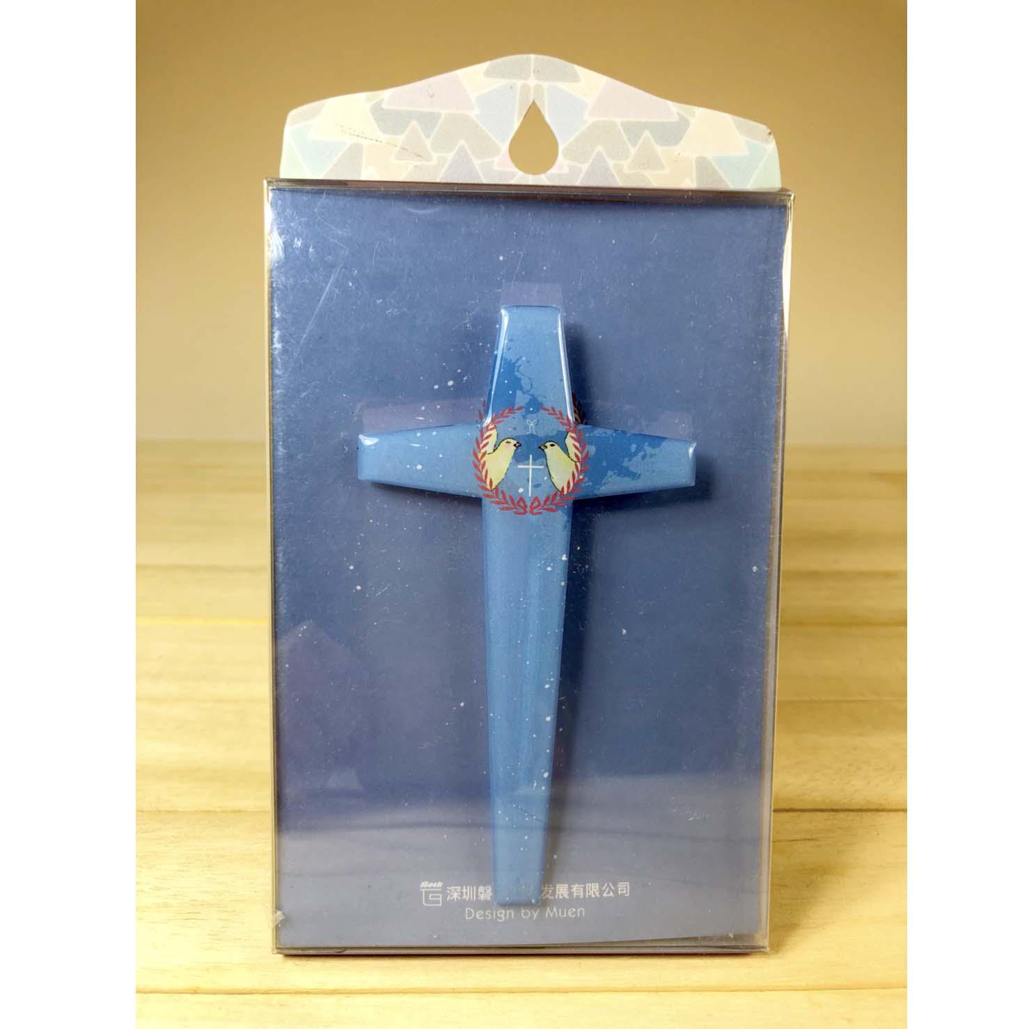 一份禮品-水滴十字架裝飾貼