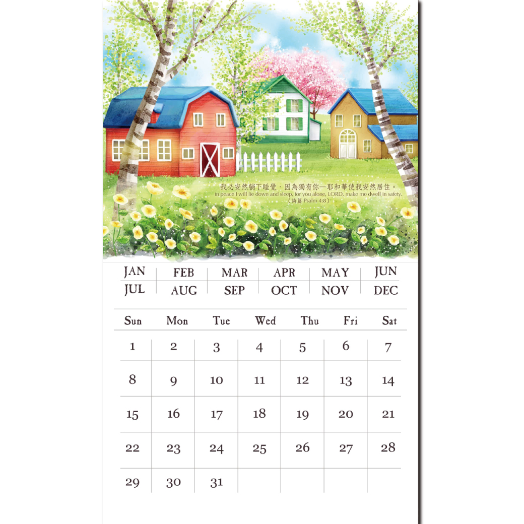 LED油畫框萬年曆- 甜蜜家園