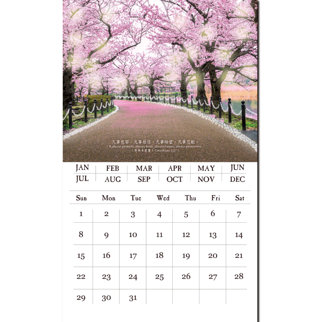LED油畫框萬年曆 - 群櫻綻放
