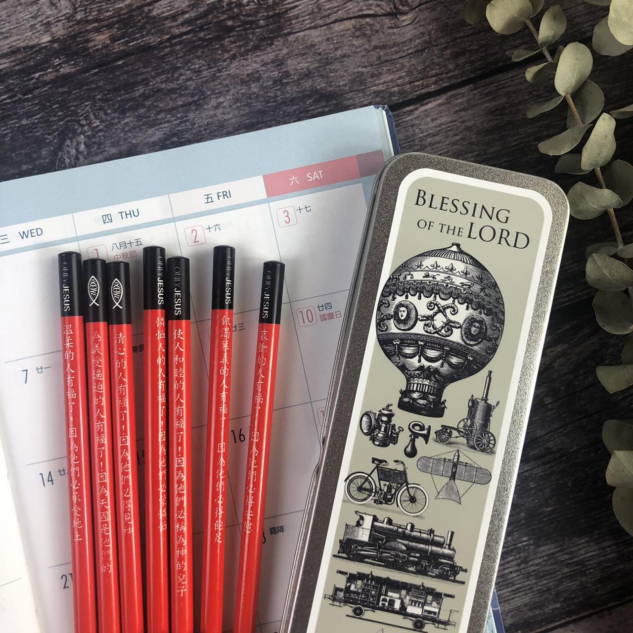 八福鉛筆8入-筆盒古典版