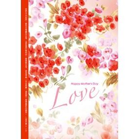 母親節程序單:Love(40張)~以弗所書6:1-3-A4