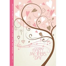 母親節程序單:HAPPY MOTHERS DAY(40張)~6:1-3-A4