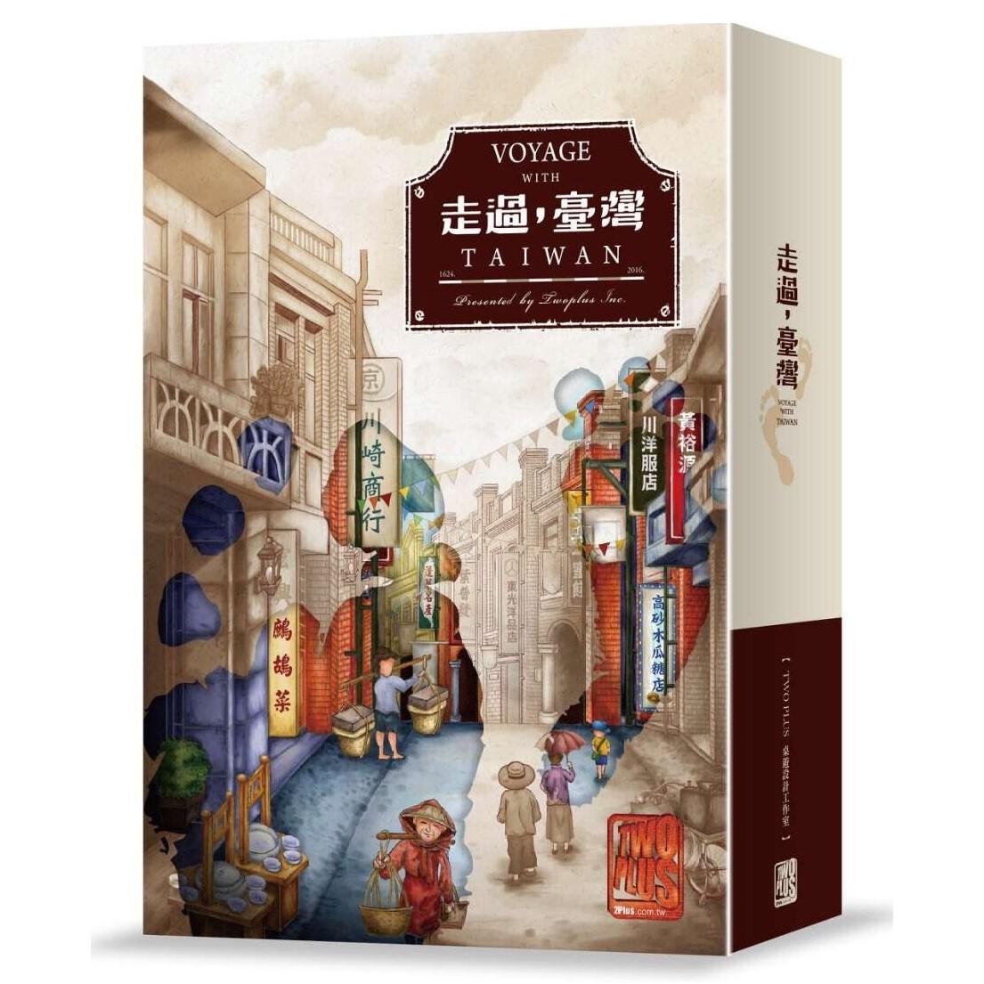走過,台灣(新版)-桌遊