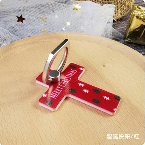 聖誕手機金屬指環扣-聖誕快樂-紅