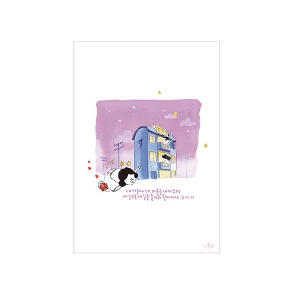插畫明信片(25飛翔)哈囉登登系列