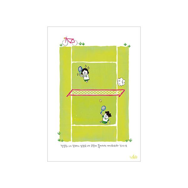 插畫明信片(31網球)哈囉登登系列