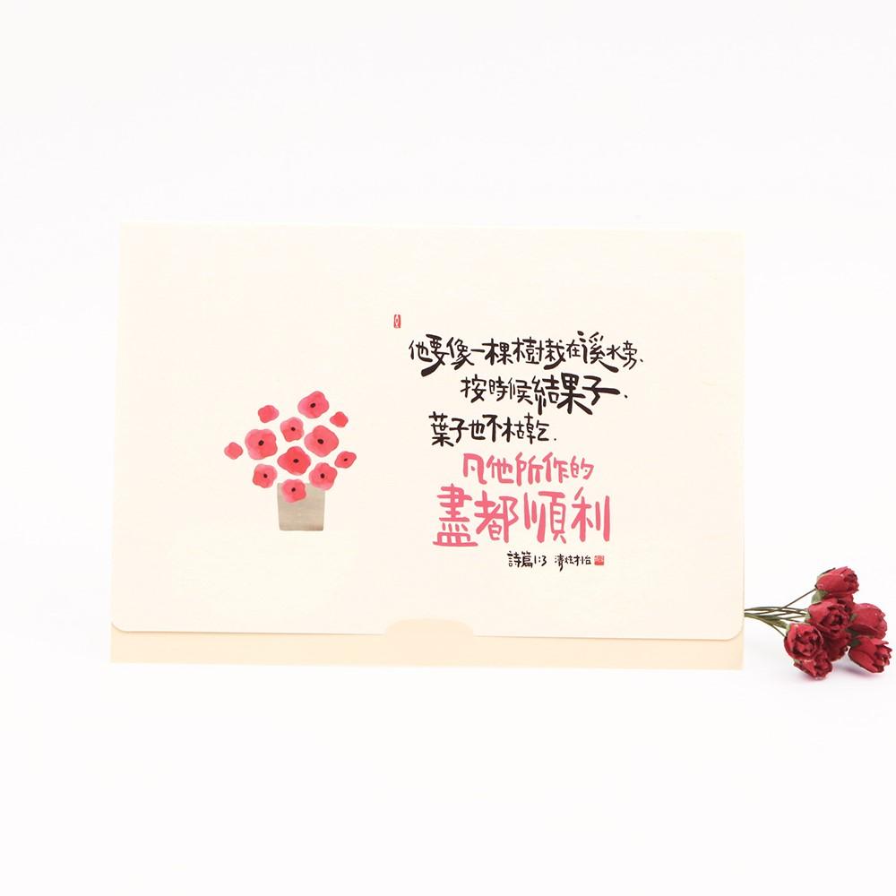 清炫才怡福音立卡 - (01順利)