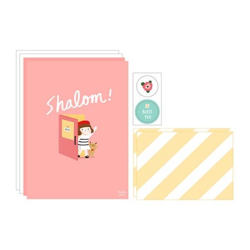 插畫風信封信紙組(04平安)哈囉珍系列