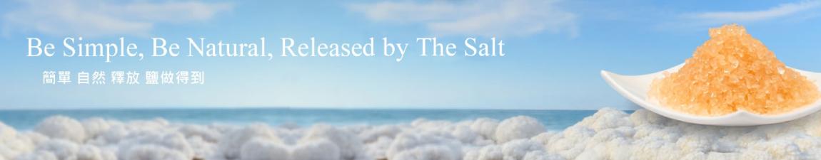 La Cure 死海礦物