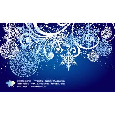 聖誕節卡片-繽紛藍