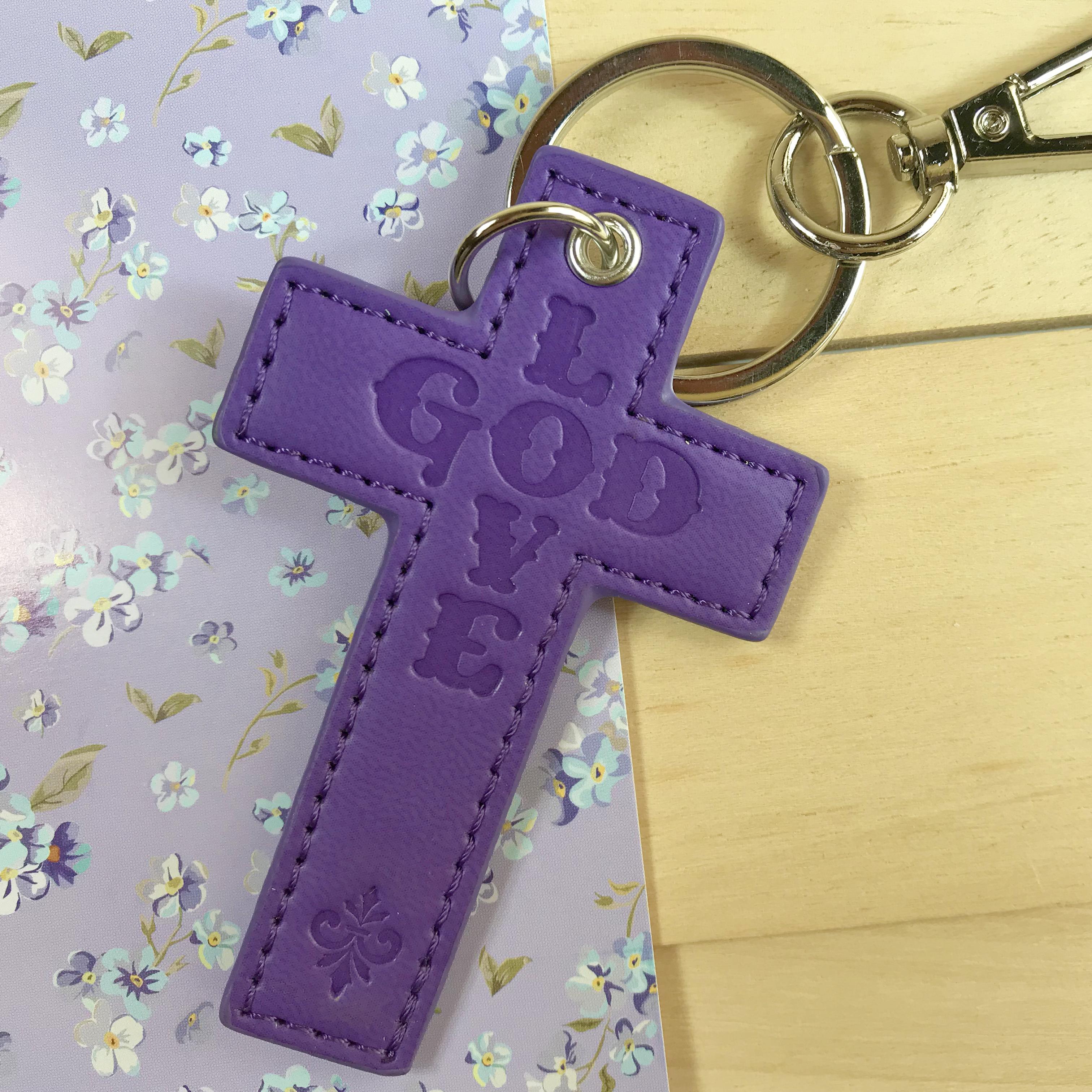 十架鑰匙圈 - 閃耀紫