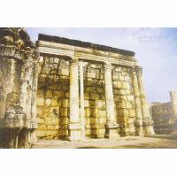 迦百農古猶太會堂/聖地明信片