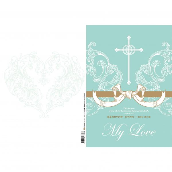 緞帶蝴蝶結-婚禮程序單(40張)