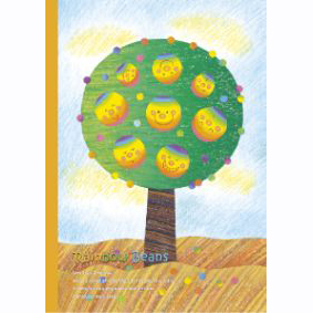 彩色豆豆樹/A5筆記本