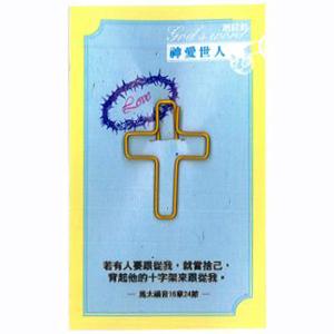 迴紋針-十字架