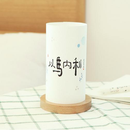 Gracias感恩燭台(set3以馬內利)清炫才怡