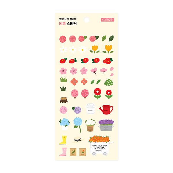 (01.花朵系)裝飾貼紙-花漾系列