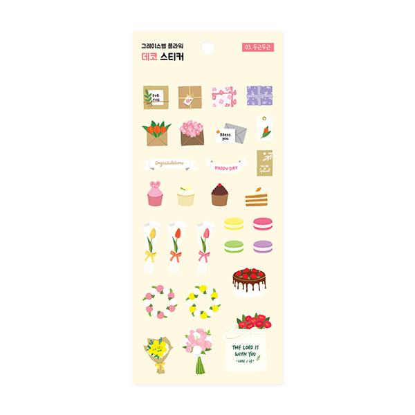 (03.禮物系)裝飾貼紙-花漾系列