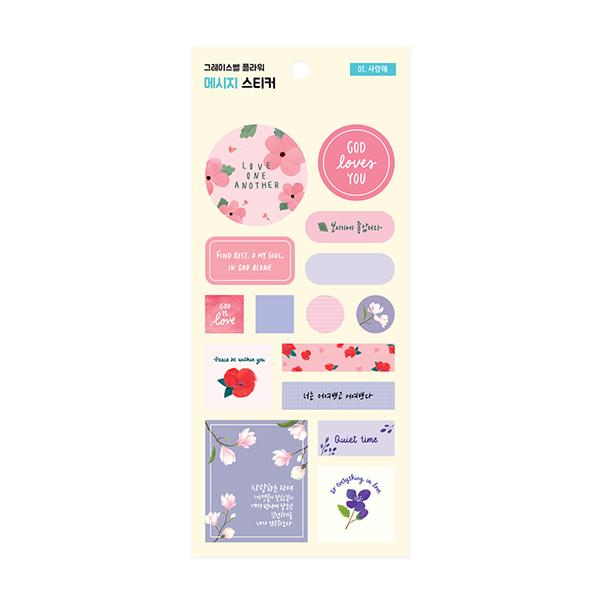 (01.love)可填式貼紙-花漾系列