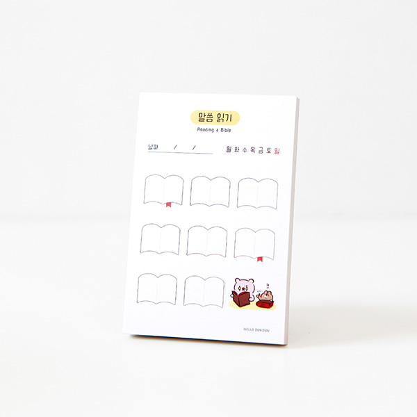 (06.reading)-哈囉.登登系列 掌心便條紙