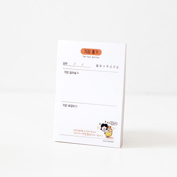 (08.解憂)-哈囉.登登系列 掌心便條紙