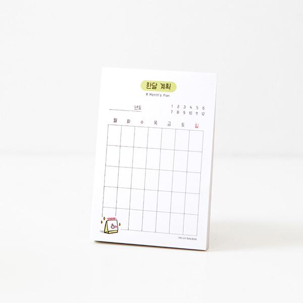 (09.月計畫表)-哈囉.登登系列 掌心便條紙