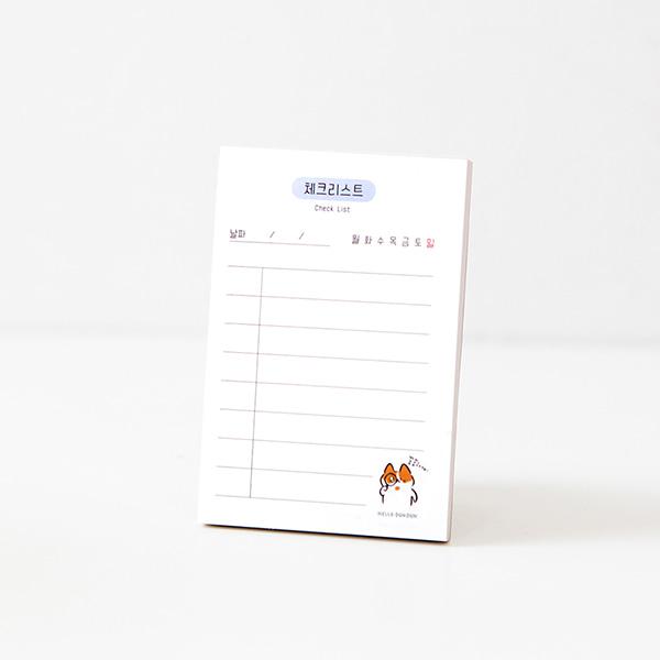 (15.確認清單)-哈囉.登登系列 掌心便條紙