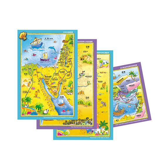 聖經地形圖(繁體/簡體)