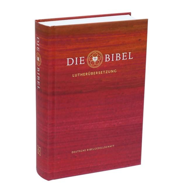 德文聖經/硬面