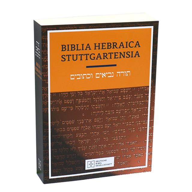希伯來文聖經/紙面