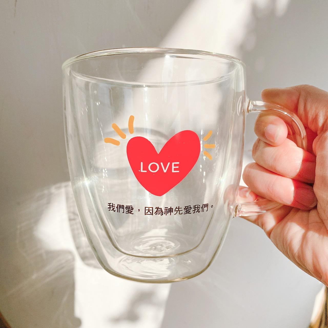 我們愛-雙層玻璃杯