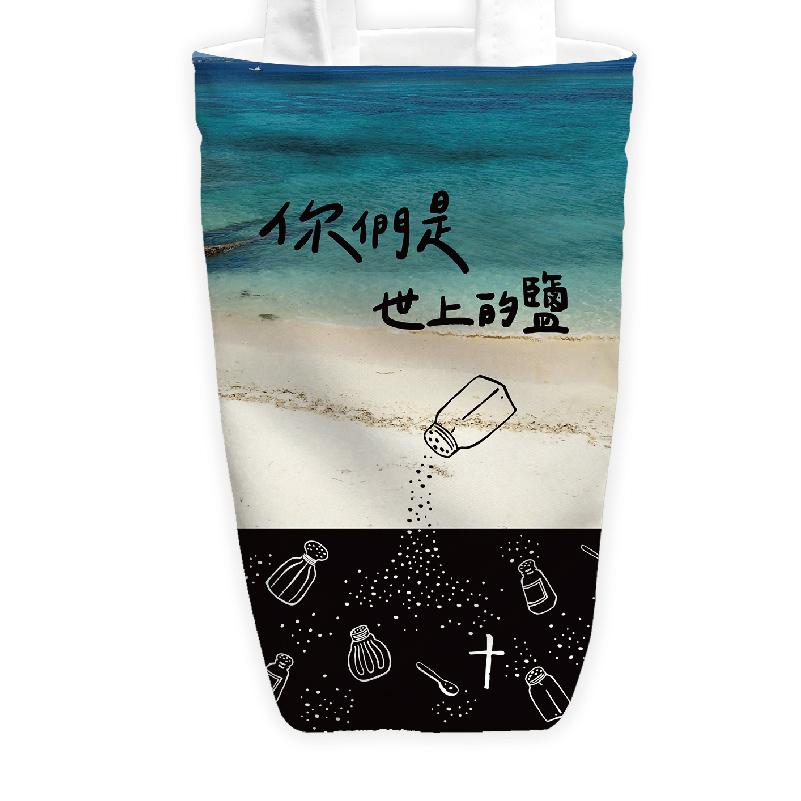 福音飲料袋-光與鹽款