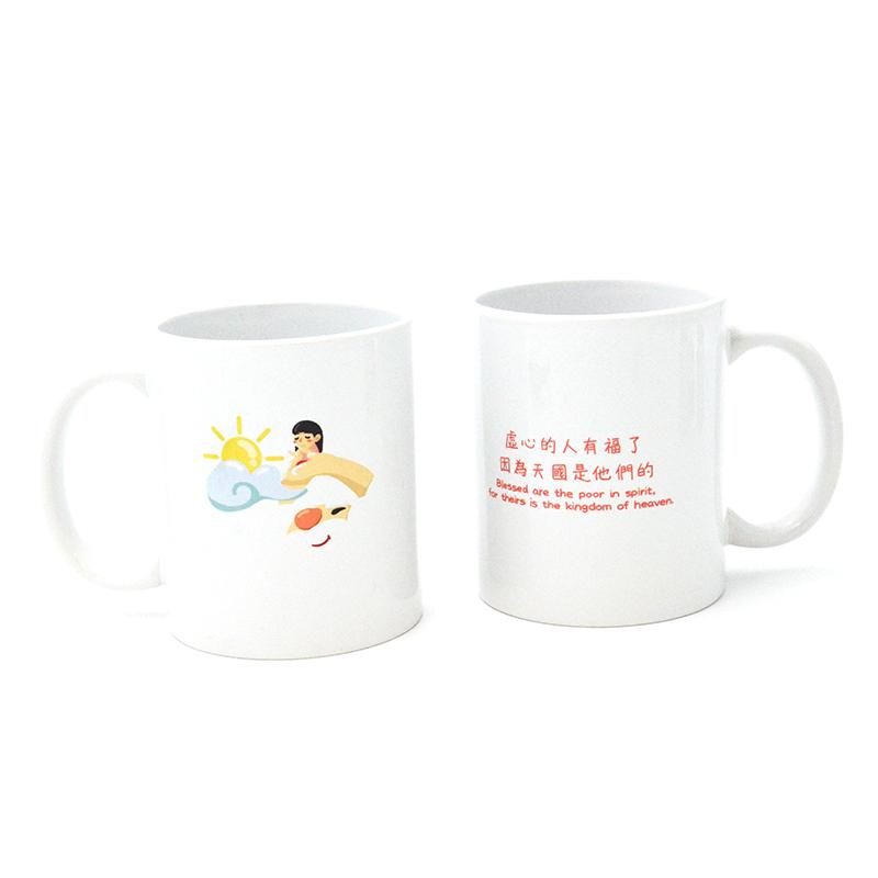 聖經八福杯-虛心款
