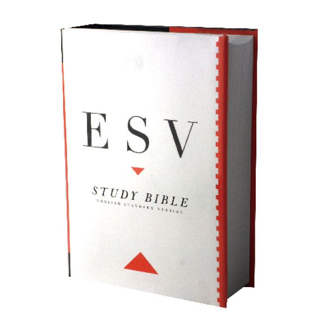 標準英文版研讀本(ESV)/大字版/硬面.白邊