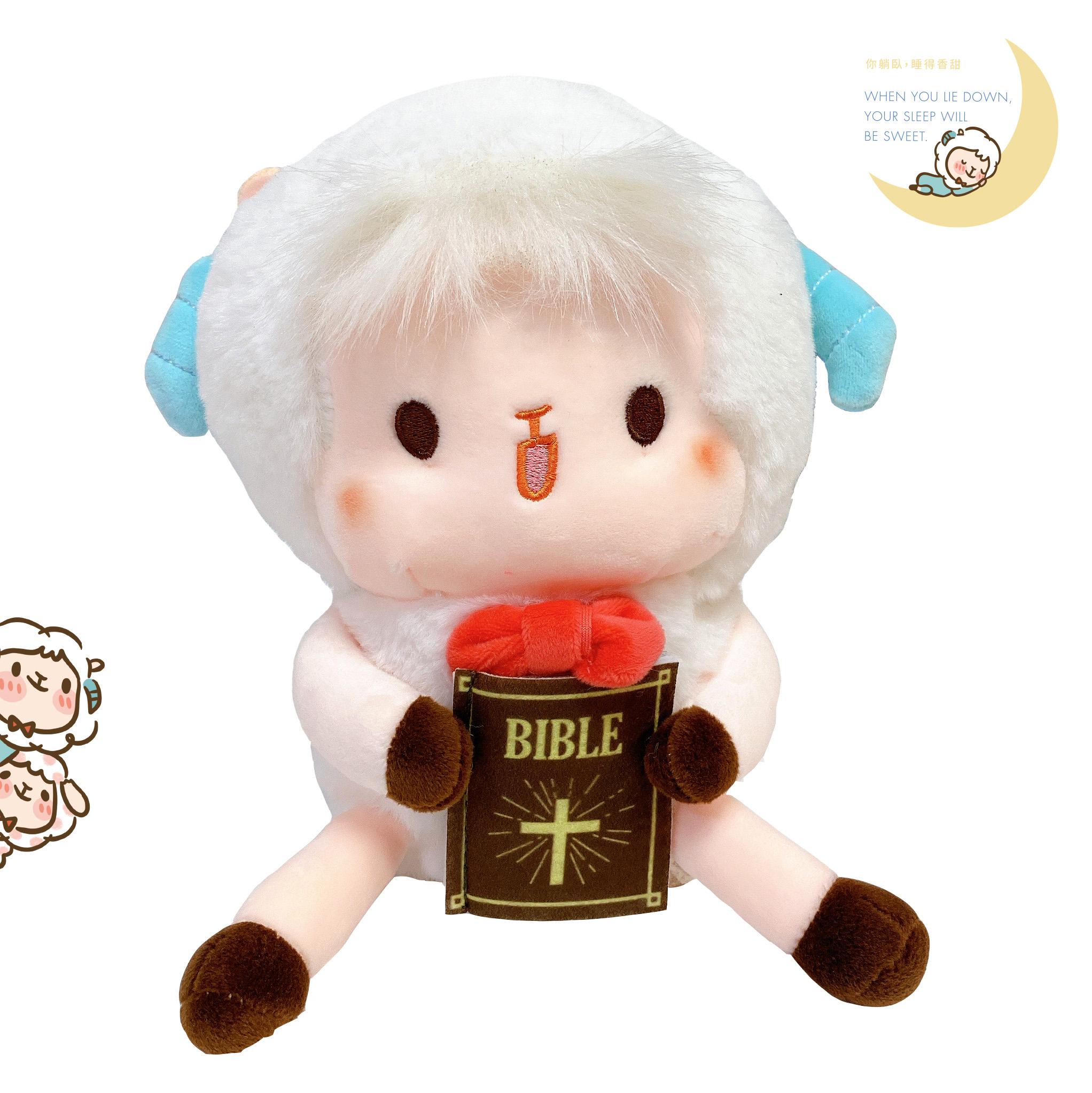 福氣羊羊絨毛擺飾/聖經