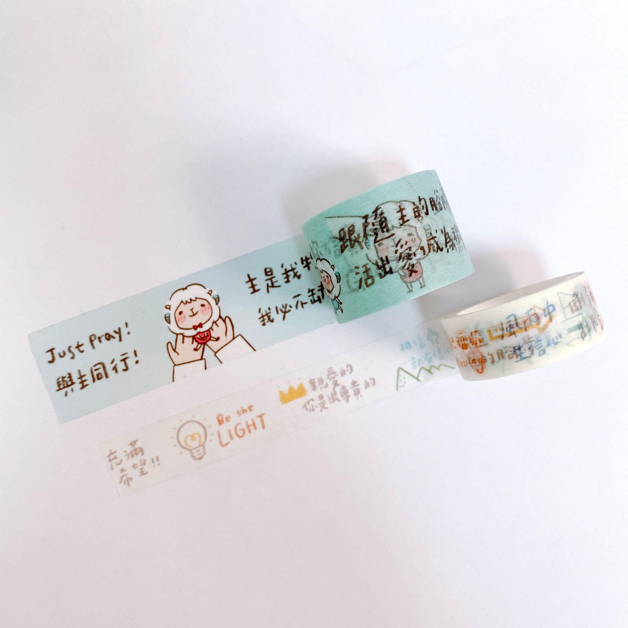 信心/插畫紙膠帶