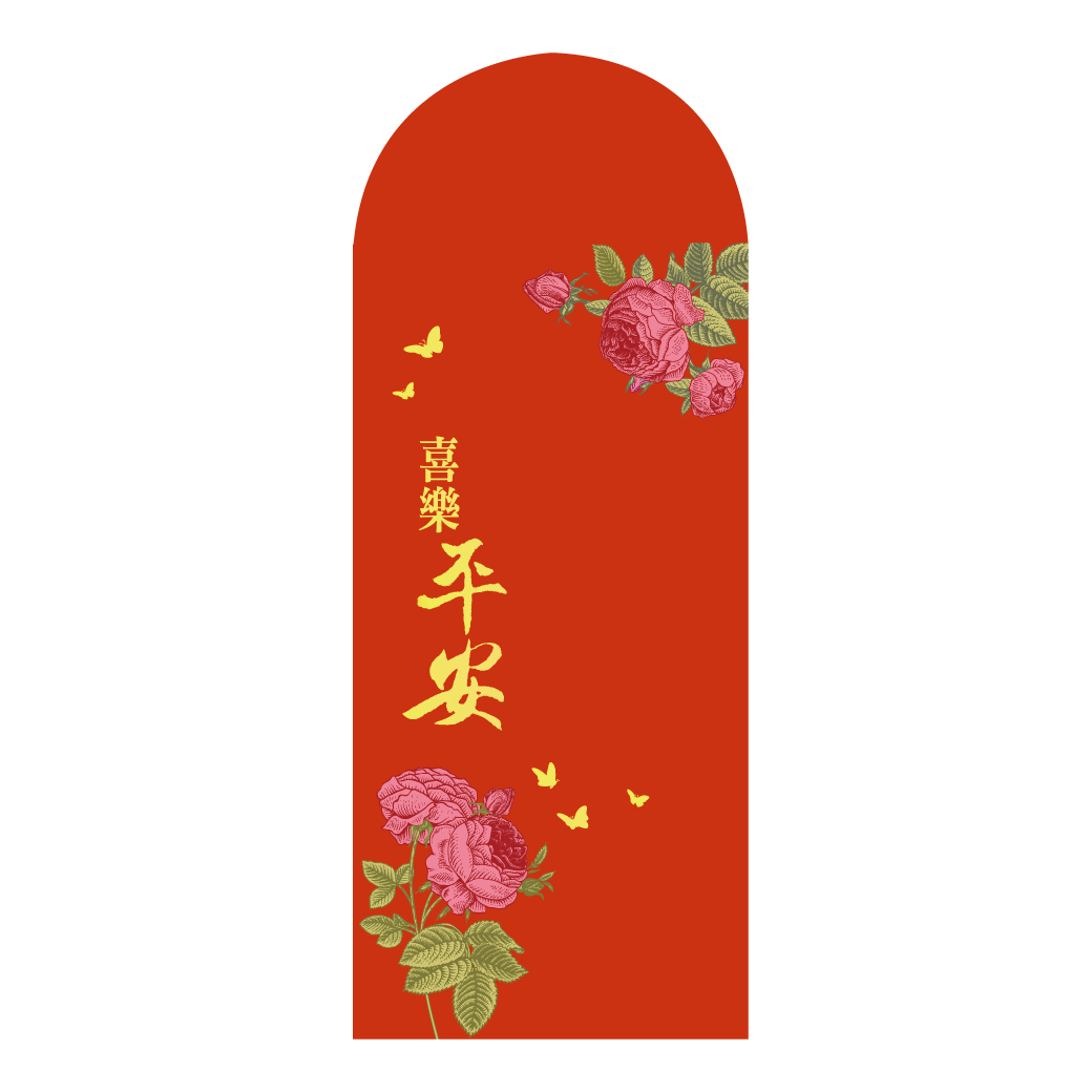 喜樂平安/金字紅包3入