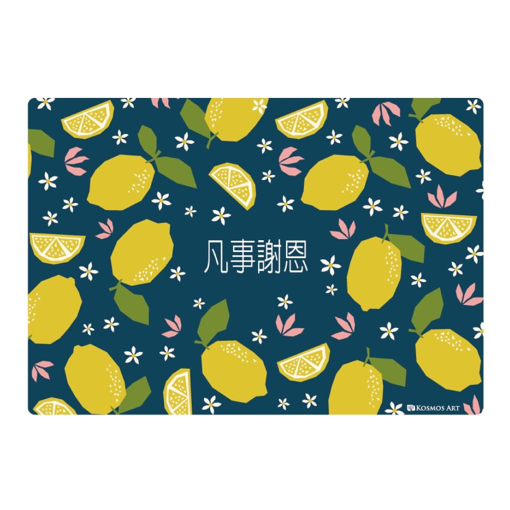 凡事謝恩/餐墊(檸檬)