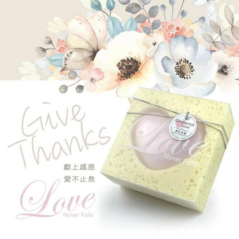 愛的真諦-香水皂100G