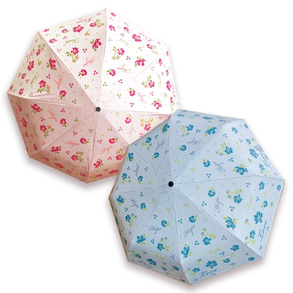 信望愛 折傘 (藍色 / 粉色)