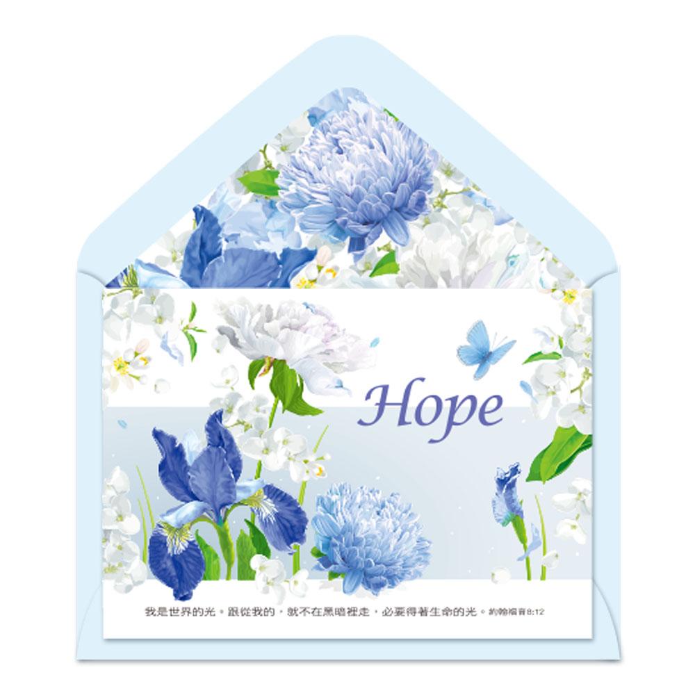 希望藍/花系列萬用卡