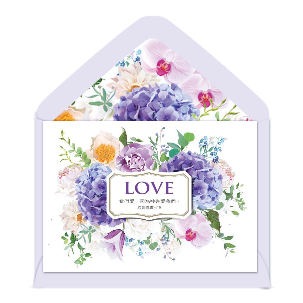 純真紫/花系列萬用卡