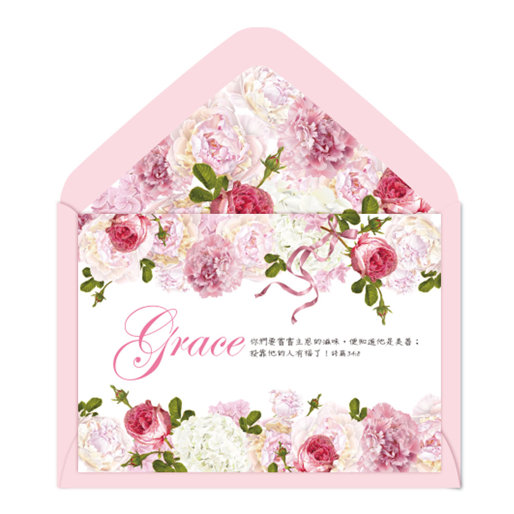 玫瑰粉/花系列萬用卡